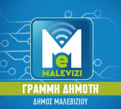cityzenapp logo